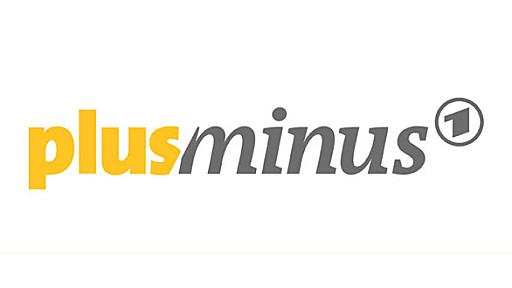 Plusminus Ard
